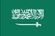 Arabia Saudyjska Flag